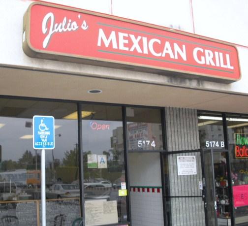 Julio's Exterior